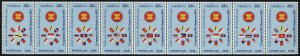 Laos 1997 MNH Flags, ASEAN