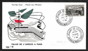 Tunisia # 330 UNESCO , Building in Paris Opening , FDC - I Combine S/H