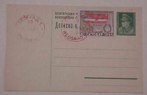 YUGOSLAVIA  FDC #469 CAT.$17.00 ON POSTAL CARD 20 OCT 1945