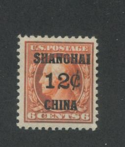 1919 United States Shanghai China Postage Stamp #K6 Mint Hinged F/VF Color Error