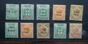 Jamaica 1916 1/2d War Tax with no stop SG68ea with other values to 3d MM
