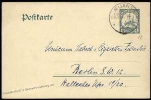 Germany 1909 East Africa NYEMBE BULUNGWA DOA MUANSA Cover 87118
