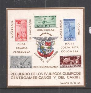 Panama Sports SC O47a MNH (5djp)
