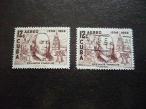 Stamps - Cuba - Scott# C150 - Mint Hinged & Used Airmail Stamps