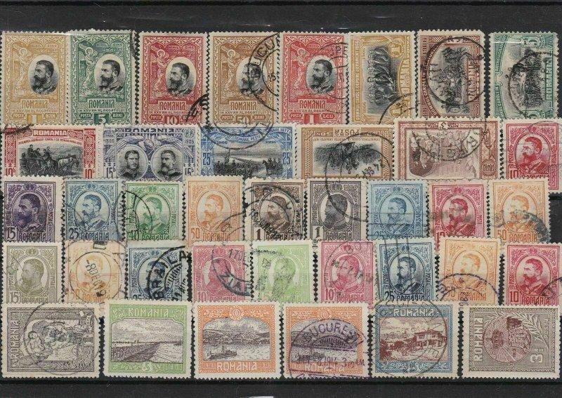Romania stamps Ref 13827