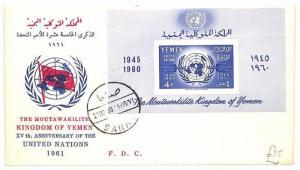 YEMEN FDC *United Nations* Miniature Sheet First Day Cover SCARCE 1960 AR217