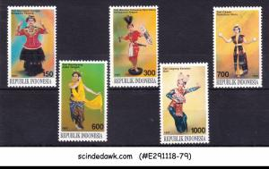 INDONESIA - 1997 TRADITIONAL NATIONAL DANCES / ART - 5V - MINT NH