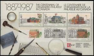 Canada USC #1125A Mint VF-NH 1987 Capex Souvenir Sheet