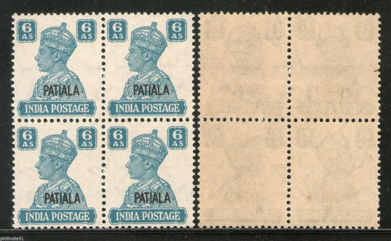 India PATIALA State 6As KG VI BLK/4 SG 113 Cat £18 MNH