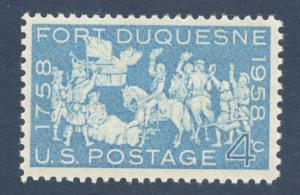 1123 Fort Duquesne Single Mint/nh (Free Shipping)
