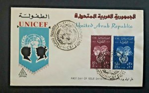 1959 Cairo United Arab Republic UNICEF Illustrated 1st Day Cover