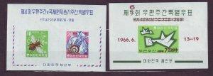 J23363 JLstamps 1960 & 1966 south korea s/s mnh #313,534 designs
