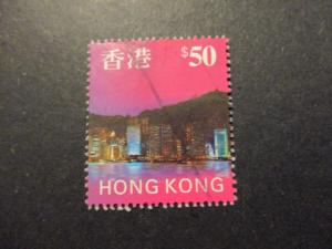 Hong Kong #778 Used- (Y7) I Combine Shipping! 4