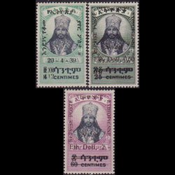 ETHIOPIA 1947 - Scott# C18-20 Emperor Opt. Set of 3 LH