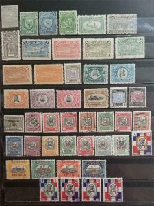 DOMINICAN REPUBLIC Early Stamp Lot Used MH  T265