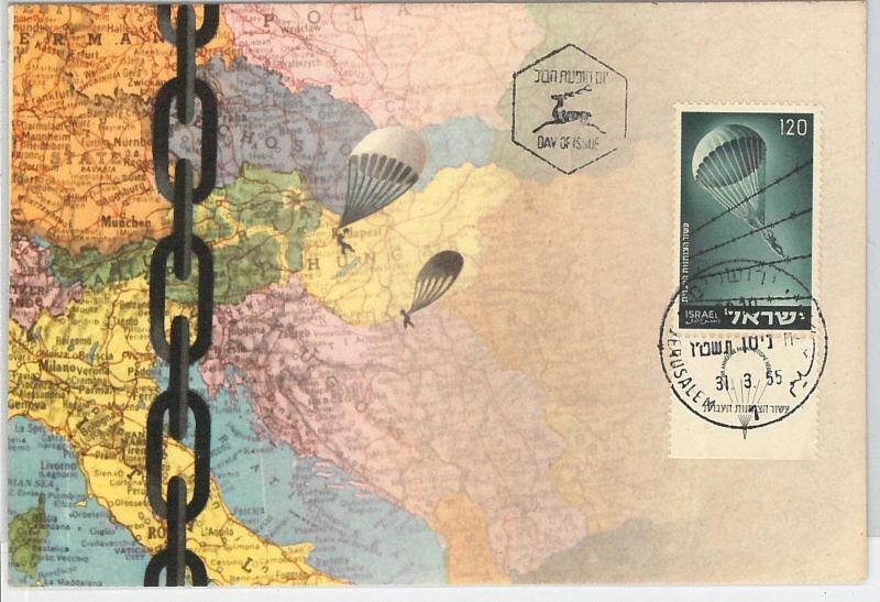 ISRAEL - POSTAL HISTORY: FDC MAXIMUM CARD 1955 - MILITARY Army PARACHUTING