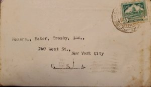 O) 1942 IRAQ, ASIA, MAUSOLEUM OF KING FAISAL I, SCT 81 3f green, CIRCULATED COVE