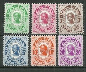 1959 Guinea J36-41 complete Postage Due set of 6 MNH SCV$8.90