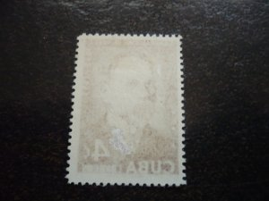 Stamps - Cuba - Scott# 549 - Mint Hinged Single Stamp