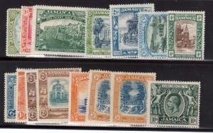 Jamaica #88 - #100 Mint Gem Set