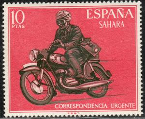 SPANISH SAHARA E2, SPECIAL DELIVERY.1971 MOTORCYCLE. MNH VF. (96)