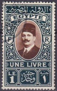 Egypt #149 Used  CV $8.25 (Z3265)
