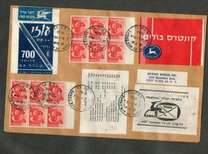Israel Bale Booklet #B10 1957 Tribes on Private First Day Cover!!