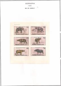 SCOTLAND - BERNERA - 1982 - Animals (16) - 6v Imperf Sheet - MLH