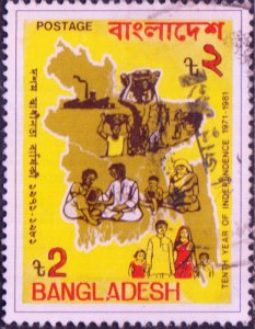 Bangladesh #200   Used