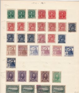 Honduras 1896-1909 Stamps on page Ref 15555