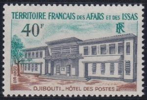 Afars and Issas 329 (1970)