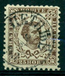 Montenegro 1893 #21 U SCV(2020)=$4.50