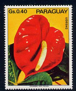 Paraguay Scott # 1531e, mint