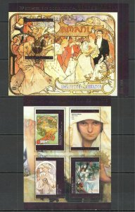 TG462 2014 TOGO ART FAMOUS PAINTINGS MUCHA KB+BL MNH GOLD TEXT