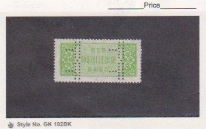 Korea Postal - Revenue Stamp Mint Never Hinged- Letter Seal Green