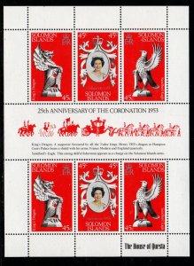 Solomon Islands Sc 368 1978 25th Anniversary Coronation of QE II  sheet min