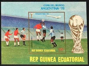 Equatorial Guinea #MiBl264 MNH S/S CV€6.00 FIFA World Cup