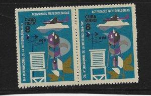 CUBA STAMP   MNH #JULIOW13
