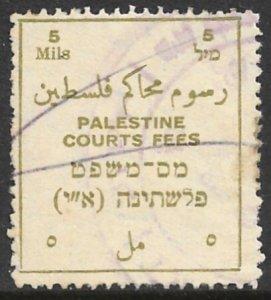 PALESTINE c1930 5m COURT FEES REVENUE Rough Perfs Bale 233a Wmk SIDEWAY R USED