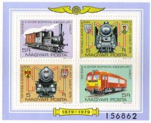 Hungary #2608 MNH: trains SS