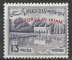 Pakistan 174 MNH  UN Forces in West Irian