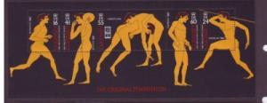 Guernsey Sc 575a 1996 Olympics stamp sheet mint NH