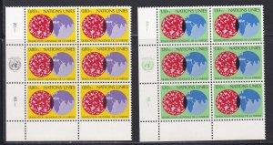 United Nations -Geneva #  74-75, Inscription Blocks of Six,  NH, 1/3 Cat.