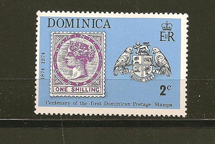 Dominica 391 Coat of Arms Mint Hinged