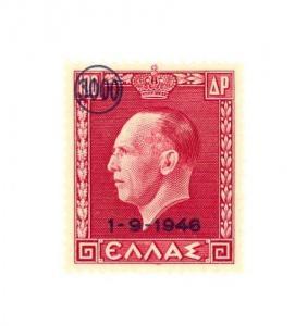 Greece Scott 487 NH    [ID#427195]