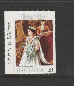 Barbados 1977 Royal Visit $1 Wmk Inverted SG 592w