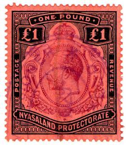 (I.B) Nyasaland Revenue : Duty Stamp £1