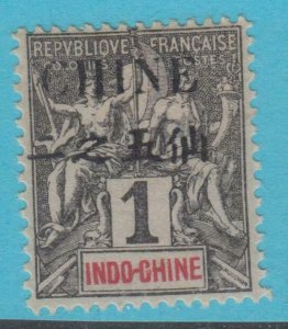 FRANCE OFFICES IN CHINA 18 MINT HINGED OG* NO FAULTS VERY FINE