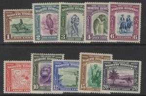 NORTH BORNEO SG303/12 1939 DEFINITIVE SET TO 20c MTD MINT
