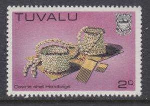 Tuvalu 184 MNH VF